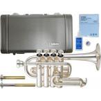 YAMAHA(ヤマハ) 送料無料 ピッコロトランペット YTR-6810S 新品 銀メッキ 4ピストン B♭/A管用マウスパイプ 管体 楽器 piccolo trumpet ケース付き