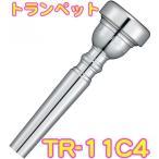 YAMAHA(ヤマハ) トランペット マウスピース スタンダードシリーズ TR-13A4a TR-13B4 TR-13C4 TR-13D4 楽器 管楽器 金管楽器 Trumpet mouthpiece
