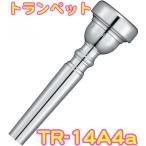 YAMAHA(ヤマハ) トランペット マウスピース スタンダードシリーズ TR-15B4 TR-15C4 TR-15E4 TR-16C4 TR-16D TR-16E4 管楽器 金管楽器 Trumpet mouthpiece