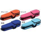 分数サイズ 軽量 バイオリンケース リュックタイプ セミハードケース 4/4サイズ 3/4 1/2 1/4 1/8 1/10 1/16 カラー ピンク ブルー 水色