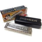 HOHNER(ホーナー) 50周年 ハープ Pioneer 透明ボディ 10穴 C調 ブルースハーモニカ パイオニア テンホールズ ハーモニカ 楽器 ダイアトニック シングルリード