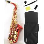 送料無料 アルトサックス レッド オリジナル カラー サックス 楽器 本体 ケース セット 初心者 管楽器 alto sax saxophone red 【 a-50 赤色 】