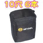 Seydel(サイドル) ベルトバッグ ハーモニカケース ブルースハープ 6本 ハーモニカ ケース 10ホールズ 930006