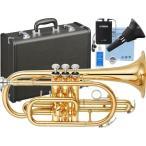 YAMAHA(ヤマハ) YCR-2330lll コルネット 新品 サイレントブラス セット ゴールド 管体 日本製 楽器 B♭ 本体 管楽器 イエローブラス 【 YCR-2330-3 SB7X 】