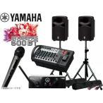 YAMAHA(ヤマハ) STAGEPAS600i AKGワイヤレスマイク1本とスピーカースタンド セット  (K306B/ペア)