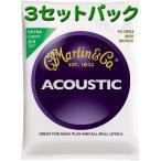Martin M170PK3 3セットパック 2セット アコギ弦 エクストラライト 10-47 アコースティックギター弦 ブロンズ 1弦 010 6弦 047 6本 【 M-170PK3 ×2個 】