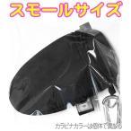 MPC-1 マウスピースポーチ 1本用 スモール 管楽器 マウスピース 収納 トランペット ホルン クラリネット ソプラノサックス 他  ケース ブラック レッド