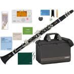 YAMAHA(ヤマハ) YCL-255 クラリネット 新品 ABS樹脂製 管体 B♭調 本体 初心者 管楽器 スタンダード Bフラットクラリネット clarinet 【 YCL255 SET A】