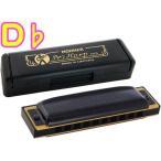 HOHNER(ホーナー) プロハープ D♭ 562/20 10穴 ハーモニカ Pro Harp MS ブルースハープ テンホールズ ハーモニカ ブラック 樹脂ボディ Db
