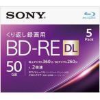 送料無料 ソニー ビデオ用ブルーレイディスク 5BNE2VJPS2(BD-RE2層:2倍速 5枚パック) 配種LP