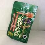 送料無料 オリヒロ かぼちゃ種子、クラチャイダム、高麗人参の入ったノコギリヤシ 60粒 配種CP