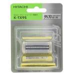 日立 K-TX9S メンズシェーバー