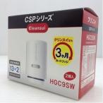 送料無料 三菱レイヨン 浄水器用交換カートリッジ スーパーハイグレード 2個入  HGC9SW 配種LP