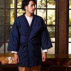 Other - 久留米袢纏はんてん 久留米紬織のゆったり大判 LLサイズ クーポン利用で8%OFF