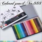色鉛筆 三菱鉛筆 uni  No.888 36色セット コロリアージュ 大人の塗り絵 プレゼント