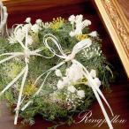 リングピロー 完成品 結婚式 ウェディング 野花のリングピロー ナチュラル 春 挙式 かわいい シンプル おしゃれ ハンドメイド完成品 枯れない花 あすつく
