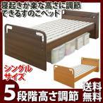 ショッピングすのこ すのこベッド ベッド すのこ スノコベット シングルベット 木製ベット ローベット シプルモダン ベッド 通気性抜群