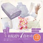 ペットの棺「紫苑」小型犬用 ダンボール 組立式 安心の全部入り お見送りセット