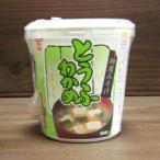 インスタント味噌汁 わかめ&豆腐 カップ フンドーキン醤油