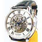 ルイエラール Louis Erard メンズ腕時計 エクセレンス スケルトン自動巻 61233AA22 日本正規品
