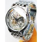 オリス ORIS メンズ腕時計 アートリエ・スケルトン734 7684 4051M 日本正規品