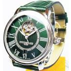 フレデリックコンスタント FREDERIQUE CONSTANT  メンズ腕時計 FC-315DGS3P6 日本正規品