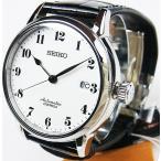 セイコー メカニカル SEIKO 腕時計 SARX027