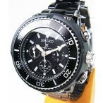 セイコー SEIKO プロスペックス ダイバーLOWERCASE腕時計 SBDL035
