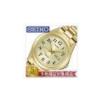 セイコー アルバ 腕時計 SEIKO ALBA メンズ時計 AIGT006 セール