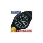 セイコー アルバ 腕時計 SEIKO ALBA メンズ時計 APBX085 セール