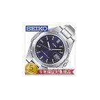 セイコー アルバ 腕時計 SEIKO ALBA メンズ時計 APBX207 セール
