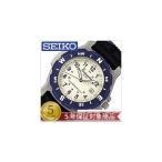 セイコー アルバ 腕時計 SEIKO ALBA メンズ時計 APBX223 セール