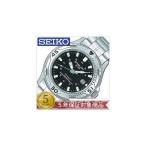 セイコー アルバ 腕時計 SEIKO ALBA メンズ時計 ASSX007 セール