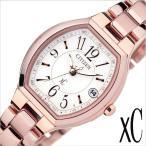 シチズン クロスシー ハッピーフライト 時計 CITIZEN XC HAPPY FLIGHT 腕時計 レディース ホワイト ES9362-52W