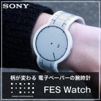 ���ˡ� �ӻ��� �ե��� �����å� �ۥ磻�� SONY ���� FES Watch White ��� ��ǥ����� ��Υ��� FES-WM1S W