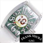 フランク三浦 腕時計 FRANK MIURA 東北楽天ゴールデンイーグルス コラボシリーズ 10番目の戦力モデル FM04R-FANGR メンズ セール