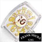 フランク三浦 腕時計 FRANK MIURA 東北楽天ゴールデンイーグルス コラボシリーズ 10番目の戦力モデル FM04R-FANWH メンズ セール