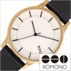 KOMONO時計 コモノ腕時計 KOMONO 腕時計 コモノ 時計 ウィンストン リーガル WINSTON REGAL CAVIAR