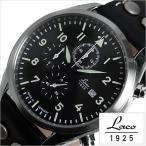 ラコ 腕時計 トリーア 時計 Laco TRIER
