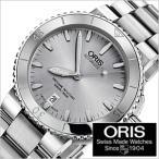 オリス 腕時計 ダイバー アクイス デイト時計 ORIS DivingAquis Date