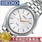 セイコー 腕時計 SEIKO ドルチェ & エクセリーヌ DOLCE & EXCELINE メンズ SACL009 セール