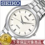セイコー 腕時計 SEIKO ドルチェ & エクセリーヌ DOLCE & EXCELINE メンズ SACM107 セール