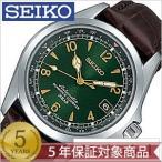 セイコー 腕時計 SEIKO メカニカル アルピニスト MECHANICAL Alpinist メンズ SARB017 セール