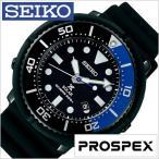 [6/23発売]セイコー プロスペックス LOWERCASE 限定コラボ ダイバー スキューバ 時計 SEIKO 腕時計 PROSPEX DIVER SCUBA メンズ ブラック SBDN045