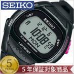 セイコー 腕時計 SEIKO プロスペックス スーパーランナーズ PROSPEX SUPER RUNNERS メンズ SBEF001 ソーラー 正規品 セール
