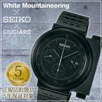 セイコー 腕時計 スピリット スマート ジウジアーロ時計 SEIKO SPIRIT SMART
