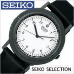 [3/10発売]セイコー×ナノ・ユニバース シャリオ 1982本限定 復刻モデル セイコーセレクション 時計 SEIKO nano・universe 腕時計 レディース ホワイト SCXP051