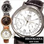 ブルッキアーナ 腕時計 Brookiana 時計 ブルッキアーナ