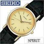 セイコー 腕時計 スピリット 時計 SEIKO SPIRIT