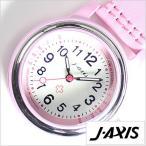 蓄光フック ポケットウォッチ 懐中時計 時計 ナースウォッチ ユニセックス メンズ レディース ホワイト TH7352-PI